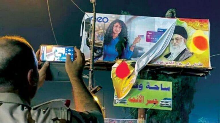 Iraks Premier lässt Khomeini-Plakat in Bagdad entfernen