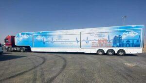 LKW mit humanitären Gütern für Gaza am Grenzübergang Kerem Shalom