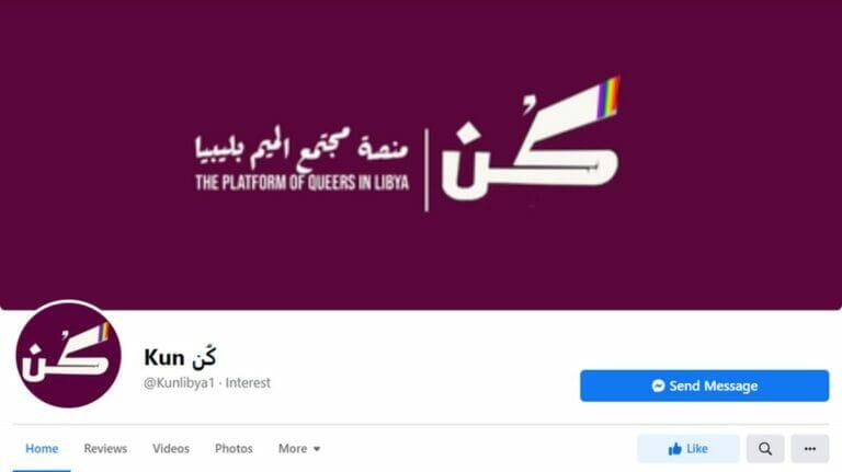 Im Zuge des Bürgerkriegs kommt es auch zu expliziter Gewalt gegen LGBT+Personen in Libyen