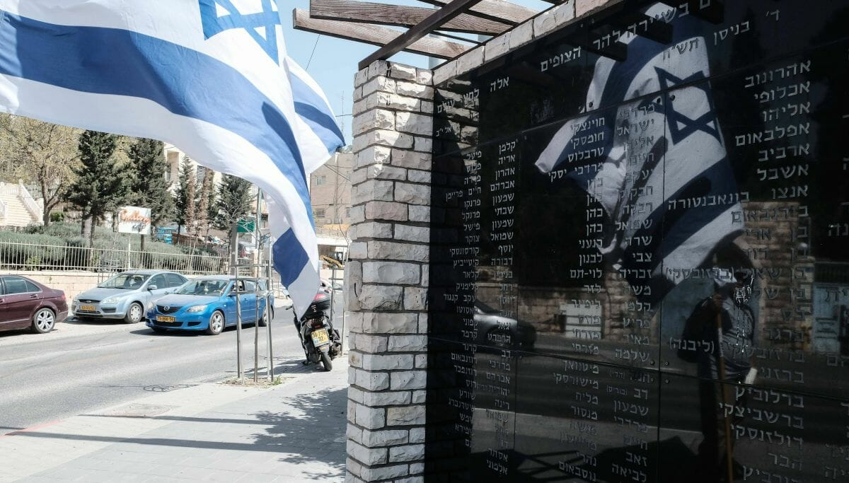 Denkmal für 78 am 13. April 1948 in Sheikh Jarrah ermordete Juden