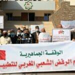 Hamas-Abgeordneter Abu Ras demonstriert gegen Marokkos Normalisierung seiner Beziehungen mit Israel