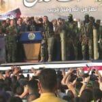 """Hamaskundgebung zu ehren der """"Märtyrer"""" im Gazastreifen"""