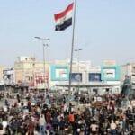 Demonstration in der irakischen Stadt Nasiriya