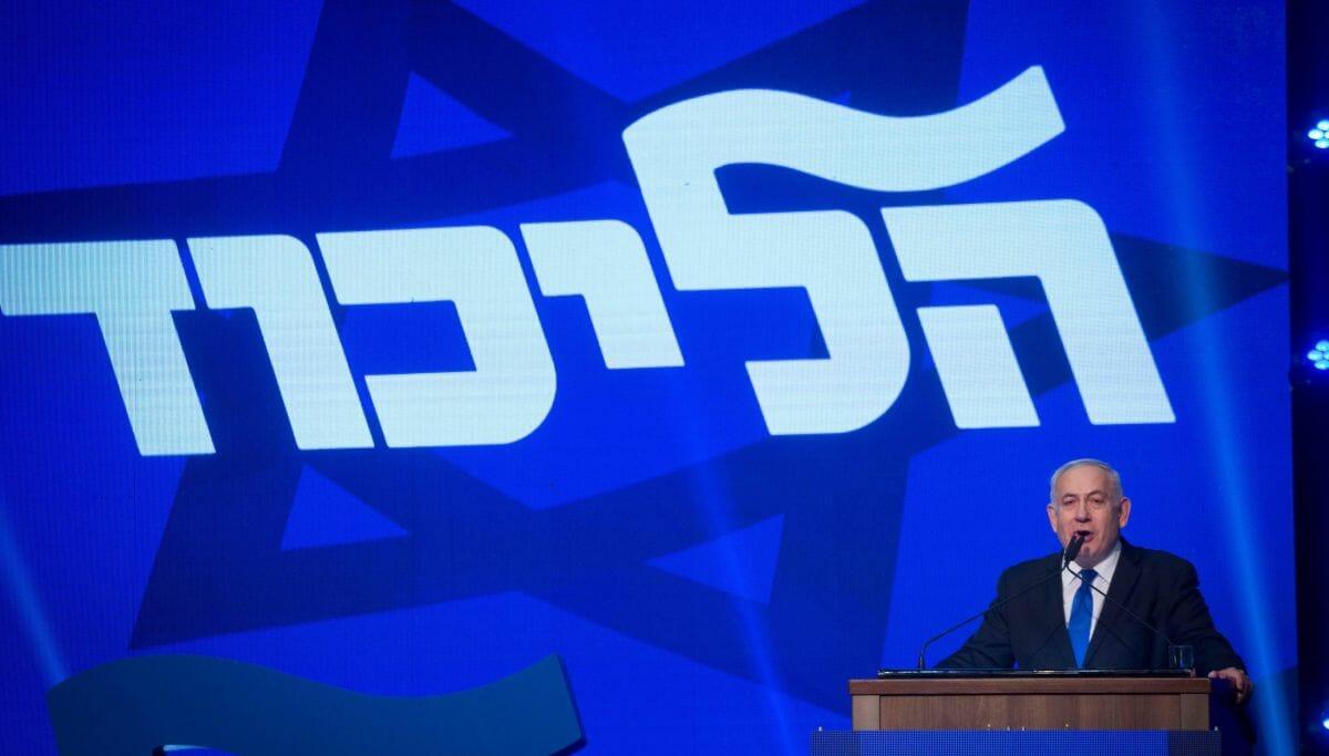 Wird Netanjahu beim - wahrscheinlichen - Gang in Opposition Vorsitzender des Likud bleiben?