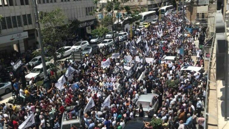 Proteste gegen die Palästinensische Autonomiebehörde im Westjordanland