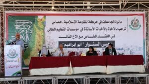 Yahya Sinwar spricht vor Studenten und Universitätsprofessoren in Gaza
