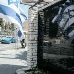 Gedenktafel für die jüdischen Opfer des Mount-Scopus-Massakers im April 1948. Für Omri Boehm scheint es blutigen arabischen Terror nicht zu geben. (© imago images/ZUMA Wire)