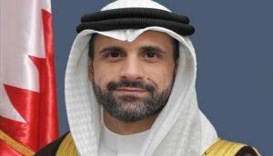 Khaled Yousef al-Jalahmah wurde zum ersten bahraininschen Botschafter in Israel ernannt