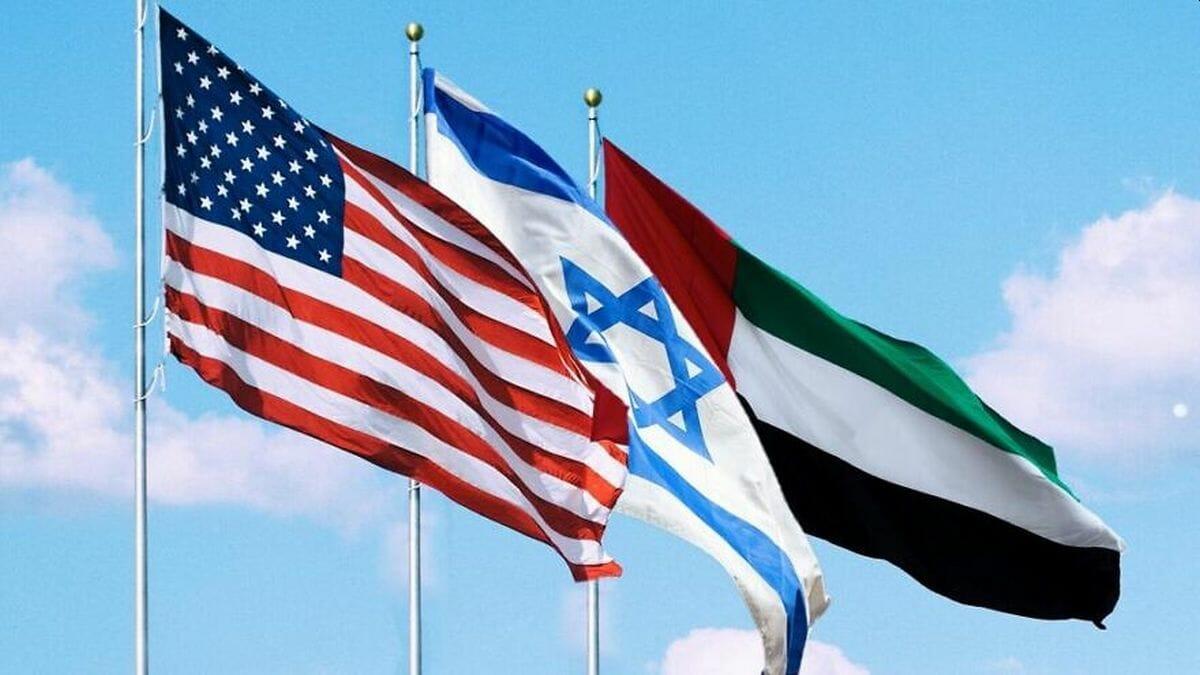 Flagenn der USA, Israels und der Vereinigten Arabischen Emirate