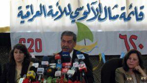Der Vorsitzende der Demokratischen Partei der irakischen Nation, Mithal al-Alusi, bei einer Pressekonferenz 2005