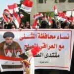 Anhängerinnen von muqtada al-Sadr bei einer Anti-Korruptions-Demonstration in Bagdad