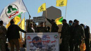 """Iranisch kontrollierte Milizen der """"Volksmobilisierung"""" (Hashd al-Shaabi) versuchen 2019 die US-Botschaft in Bagdad zu stürmen"""
