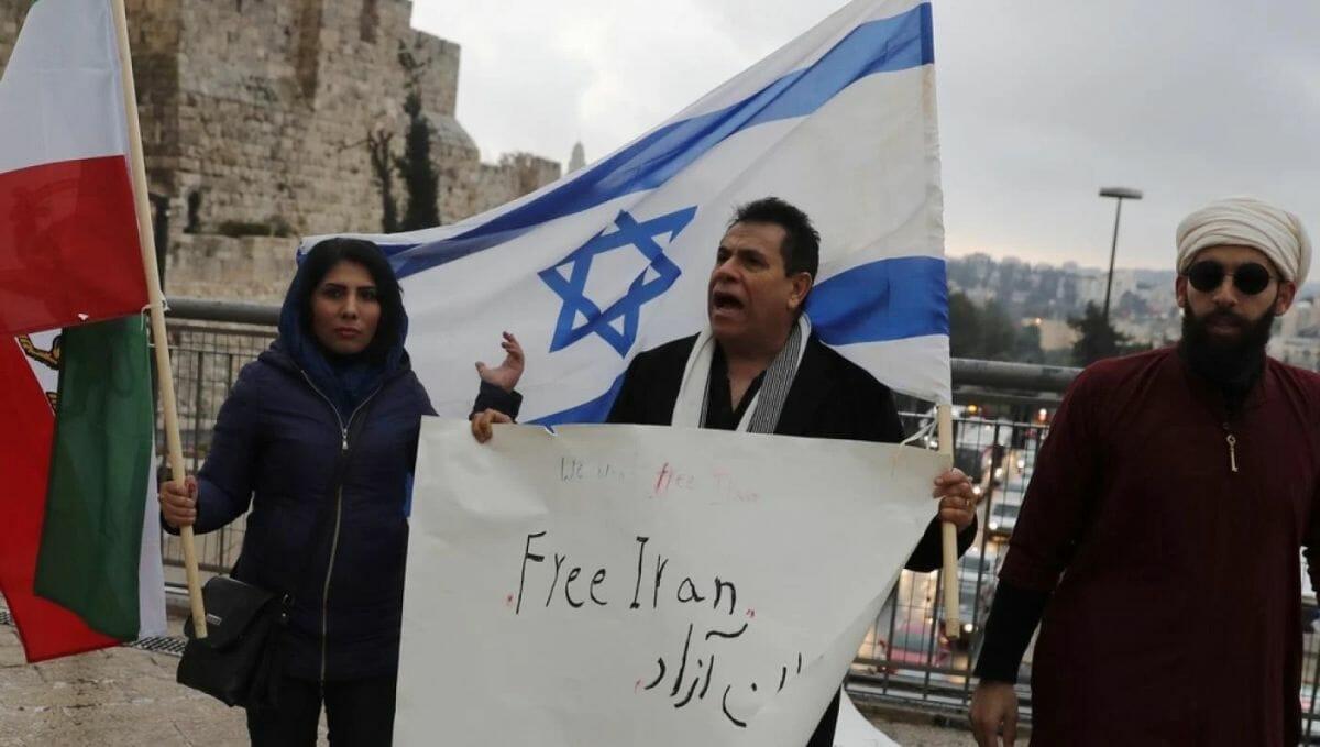 Iranische Dissidenten in Israel