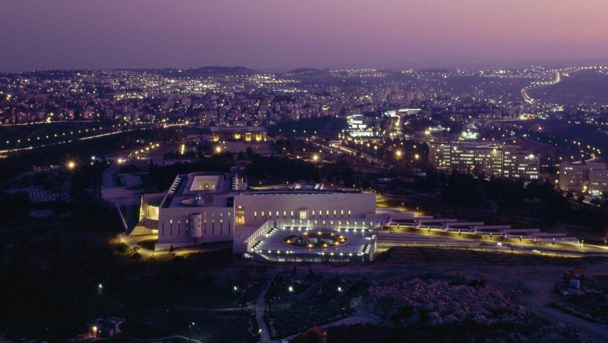 Der Oberste Gerichsthof in Israel
