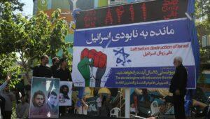 """2017 wurde der """"Countdown zur Vernichtung Israels"""" in Teheran eingeweiht"""