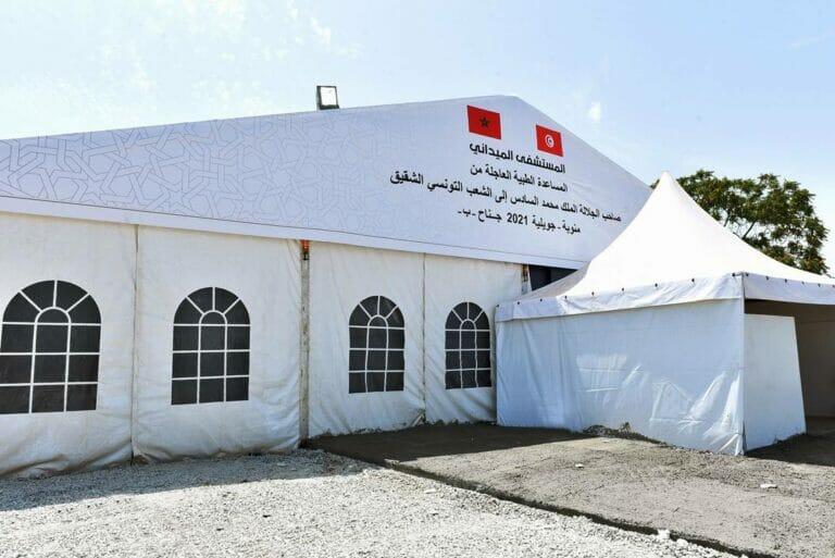 Corona-Notfallzelt in Tunesien. (© imago images/ZUMA Wire)