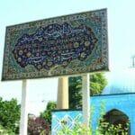 Islamisches Zentrum Hamburg (© imago images/Hanno Bode)