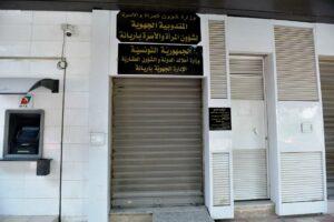 Bei Halbzeit des Ausnahmezustands ist Tunesiens Zukunft weiter ungewiss. (© imago images/ZUMA Wire)