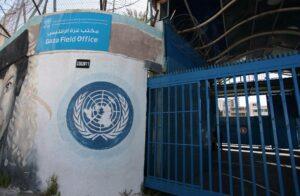 Die UNRWA-Zentrale im Gazastreifen. (© imago images/ZUMA Wire)