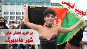 Afghanische Drag Queen und LGBT-Aktivist Najib Faizi