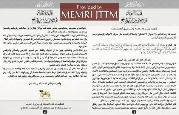 """Al-Qaida gratuliert den Taliban zu ihrem """"gesegneten Sieg"""""""