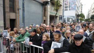 Gedenkkundgebung für die beim Anschlag auf das jüdische Gemeindezentrum Ermordeten