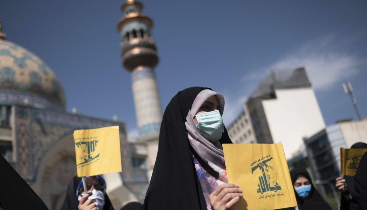 Solidaritätsdemonstration mit der Hisbollah im Iran
