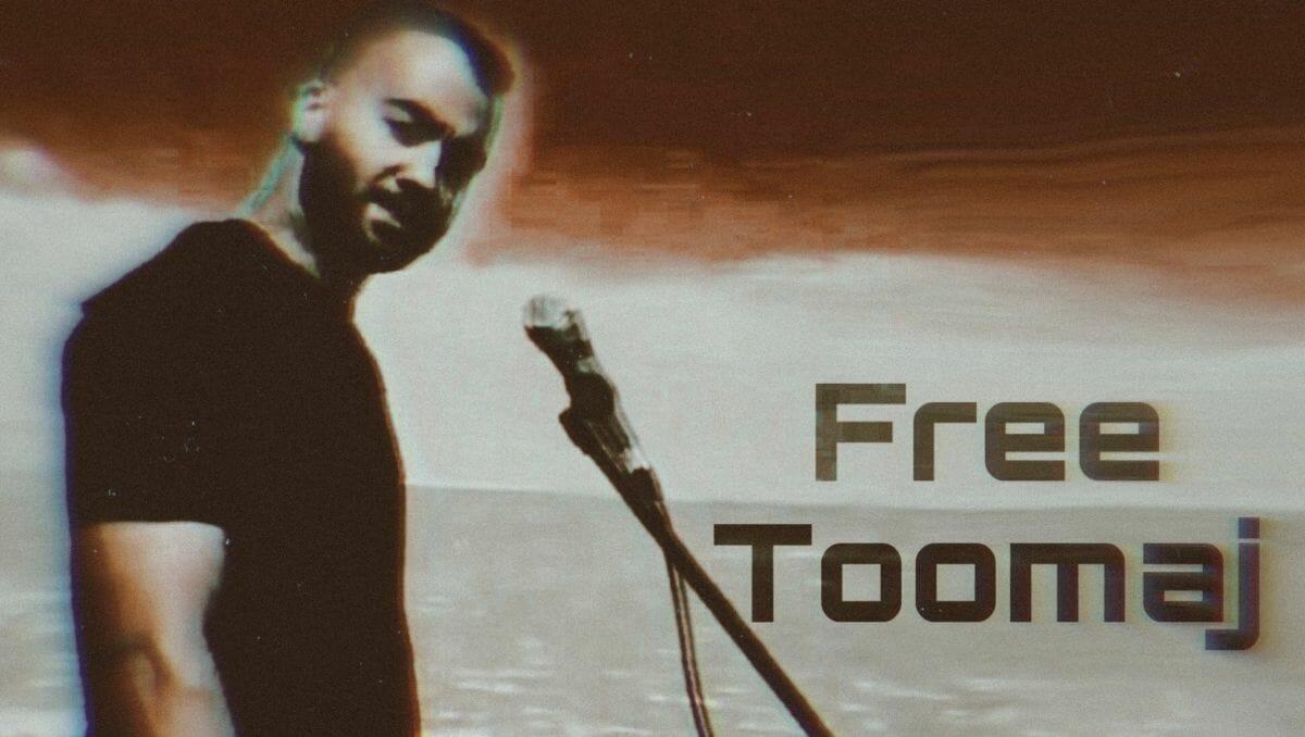 die Islamische Republik Iran ließ den regimekritischen Rapper Toomaj Salehi verhaften