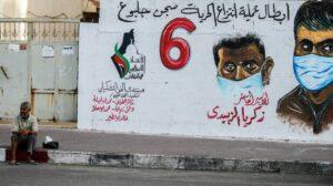 Die kurzzeitig aus einem israelischen Gefängnis Entflohenen werden in Gaza als Helden gefeiert