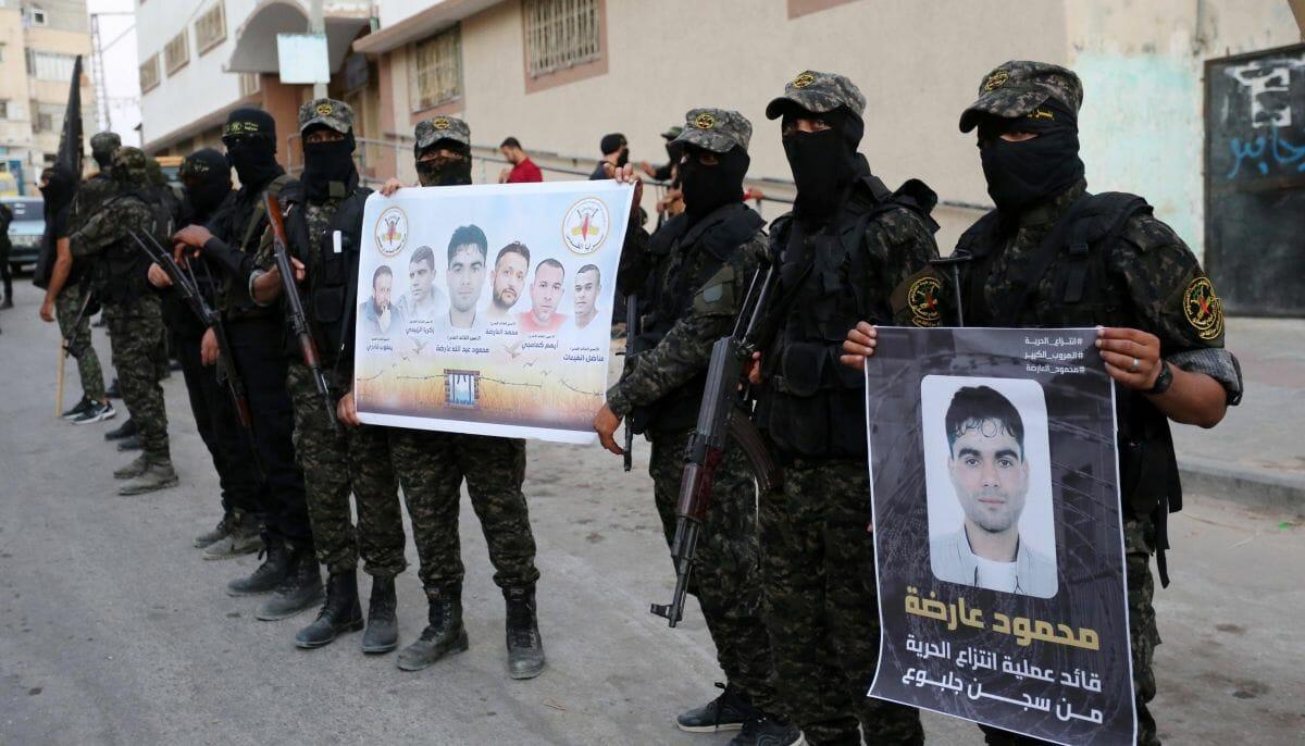 5 der 6 entflohenen Terroristen sind Mitglieder des Palästinensischen Islamischen Jihad