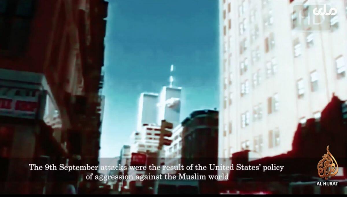 Film der Taliban, der im afghanischen TV ausgestrahlt wurde
