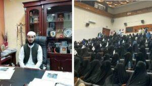 Mohammad Ashraf Ghairat verbannt Frauen von der Universität Kabul