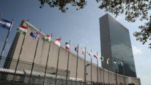 Das Hauptquartier der Vereinten Nationen in New York