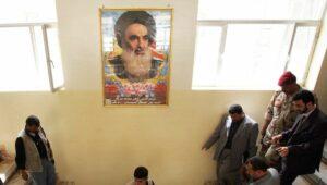 Bild von Ayatollah Al-Sistani in Najaf im Irak