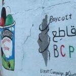 Im Gazastreifen wird die antiisraelsiche Boykottaktion von Ben & Jerry's gefeiert