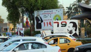 Wahlplakate für die bevorstehenden Wahlen im Irak
