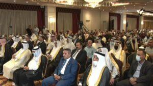 Irakische Konferenz für Frieden mit Israel in Erbil