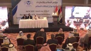 Die Friedenskonferenz des Center for Peace Communications in Erbil