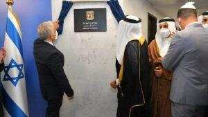 Israels außenminister Lapid eröffnet Botschaft in Bahrain