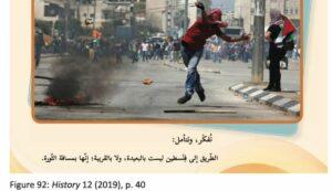 In palästinensichen Schullbücher wird zu Antisemitismus und Gewalt aufgestachelt