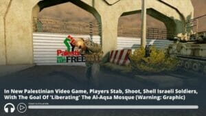 """Szene aus dem Videospiel """"Die Ritter der Al-Aqsa-Moschee"""""""
