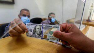 Palästinenser in Gaza erhalten katarische Hilfsgelder augezahlt