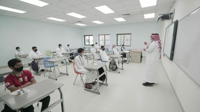 Schule in Saudi-Arabien