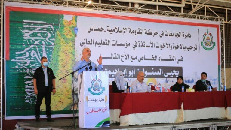 Hamas-Führer Sinwar spricht auf einer Konferenz