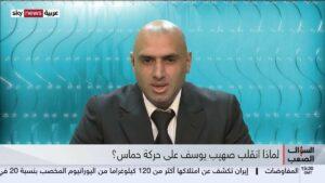 Sohaib Hassan Yousef, der Sohn von Scheich Hassan Yousef, dem Hamas-Führer im Westjordanland